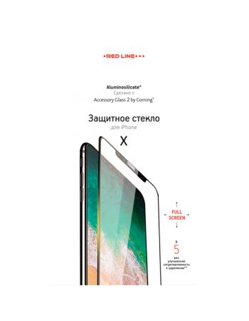 Защитное стекло для iPhone Red Line Corning Full Screen для iPhone X Black